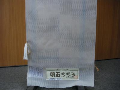 sRIMG3076